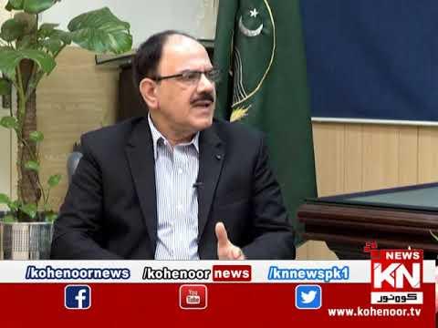 Apne Loog 07 February 2020 | Kohenoor News Pakistan