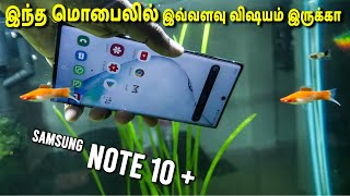 Top 10 Features in Samsung Note 10 plus in Tamil - Loud Oli Tech