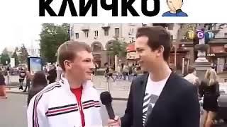 Прикол сынишка Кличко