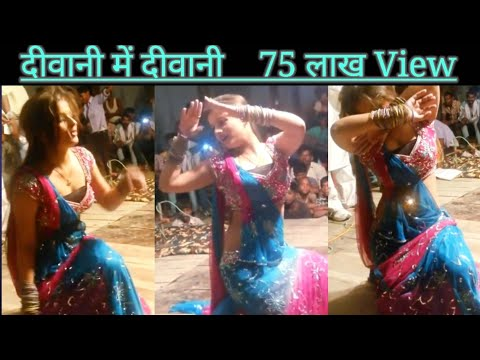 Download Latest arkestra dance on hindi song 2016 HD Video