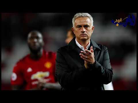العرب اليوم - شاهد : إقالة جوزيه مورينيو من قيادة مانشستر يونايتد
