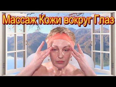 Курсы омолаживающего массажа лица