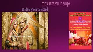 best nri marriage bureau in punjab 7307111660