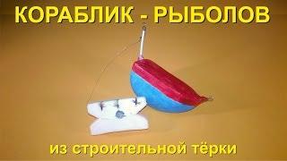Катушка для снасти кораблика