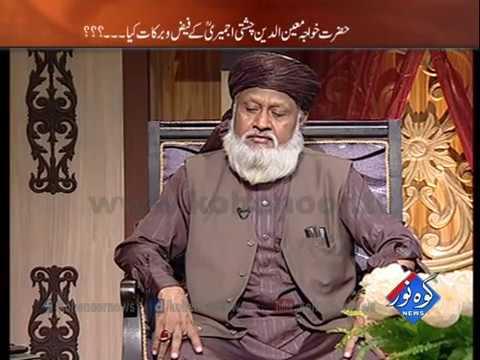 Shab E Noor 03 04 2017