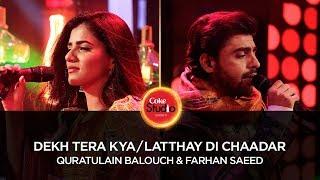 Coke Studio Season 10| Latthay Di Chaadar| Quratulain