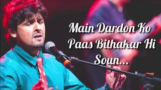 DARD LYRICS | SARBJIT | SONU NIGAM   - YouTube