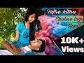 Kabir Singh: Tujhe Kitna Chahne Lage Song/Mithoon Feat. Arijit singh/Shahid Kapoor, Kiara Advani