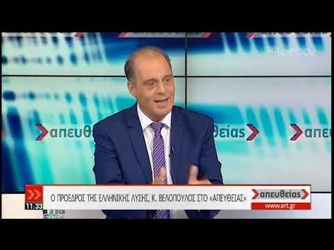 Ο πρόεδρος της «Ελληνικής Λύσης» στην ΕΡΤ | 25/09/2019 | ΕΡΤ