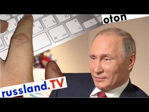 Putin zum Clinton-Hack auf deutsch [Video]