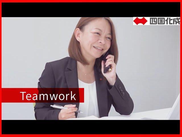 【四国化成】採用ムービー短編~建材営業~世界で活躍!香川の化学・建材メーカー