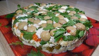 ✅Праздничный салат «Грибная полянка»