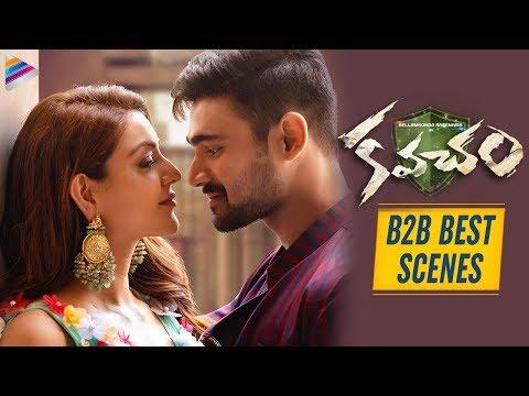 Kavacham Movie B2B Best Scenes   Kajal Aggarwal   Bellamkonda Sreenivas   2019 Latest Telugu Movies