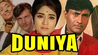 Duniya (1968) Full Hindi Movie | Dev Anand, Vyjayanthimala