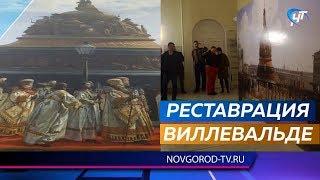 Картина «Открытие памятника Тысячелетию России в Новгороде» временно покинула новгородский музей