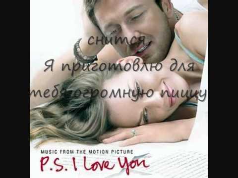 Градусы -Голая lyrics!!