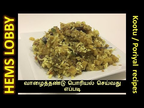 Kootu and Poriyal recipes