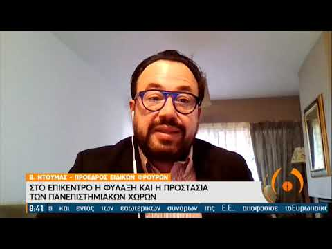 Ο εκπρόσωπος τύπου του ΣΥΡΙΖΑ στην ΕΡΤ 22/01/2021