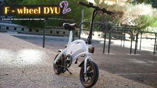 La bicicleta eléctrica que todo el mundo querría tener, F-Wheel DYU D2 | REVIEW