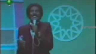 Abd Alaziz Almobarak - عبدالعزيز المبارك - الموسيقية العمياء