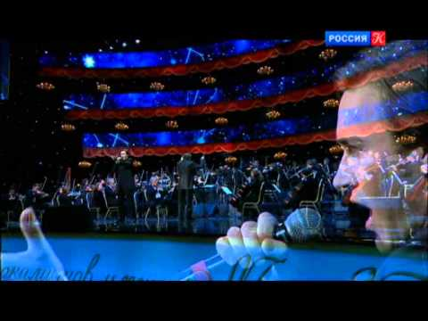 "Сергей Плюснин ""Судьба"""