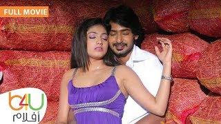 Super Shastri - Full movie  الفيلم الهندي الرومانسي سوبر شاستري  مترجم للعربية بطولة براجوال ديفاراج