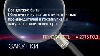 """Видеоролик. НПП """"Атамекен"""". Новые возможности"""