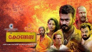 Contessa | Latest Malayalam Full Movie | Appani Sarath | Sreejith Ravi |