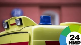 Наводнение на юге Франции: пять человек погибли, один пострадал - МИР 24