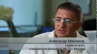 Фармагеддон   А Мясников   Бессмысленные лекарства