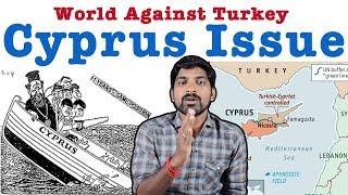 Triangle Cyprus | துருக்கியை விரட்டும் இஸ்ரேல் இந்தியா | Tamil Pokkisham | Vicky | TP