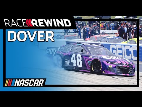 NASCAR ドライデン400(ドーバー国際スピードウェイ)レースハイライト無料動画