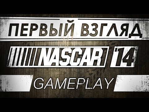 NASCAR ?14 Playstation 3