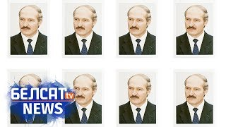 Яны адмовіліся друкаваць Лукашэнку. NEXTA на Белсаце