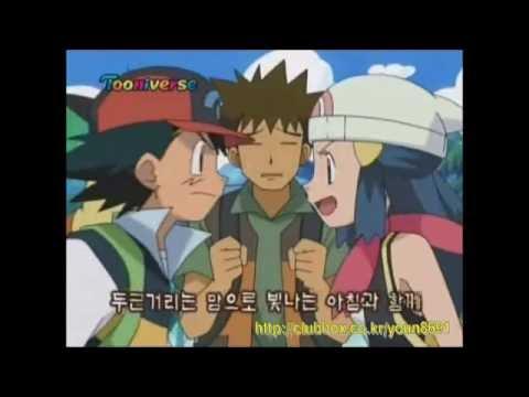 [추억찾기] 포켓몬 DP 오프닝