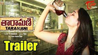 Taramani Telugu Movie  Trailer | Andrea Jeremiah | Vasanth Ravi | Anjali || 01