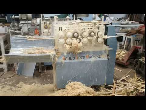 Industrial Bamboo Stick Making Machine