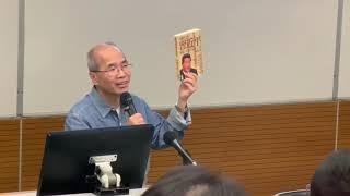 劉銳紹:改革開放四十年中共本質未變 民心已變全民騙中央