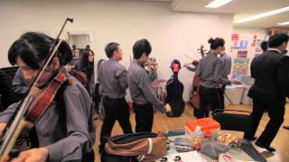 Asian Youth Orchestra 2013 - Documentary