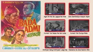 Bada Aadmi  All Songs  Golden Eras Superhit Songs  Jukebox