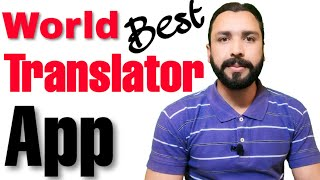 World Best Translation App for Android Mobile|All language translator|offline translator app