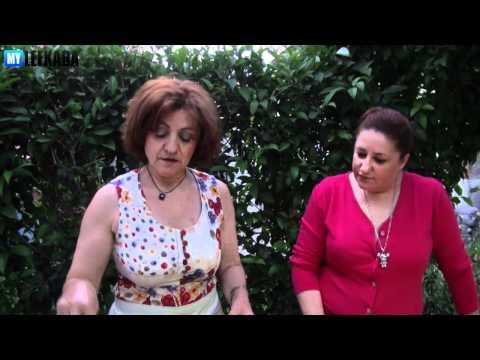 Στραπατσάδα ή καγιανάς από τη Λευκάδα