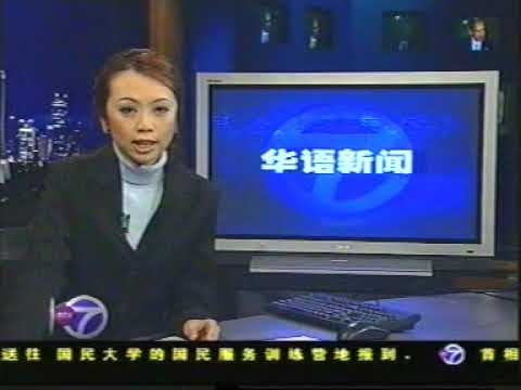 Malaysia Media TV 2004