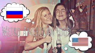 Tasting weird American food. Пробую странную Американскую еду. In English. Ольга Рохас   Нью-Йорк