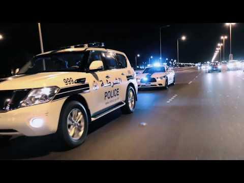 يوم شرطة البحرين 14 ديسمبر 2019/12/14