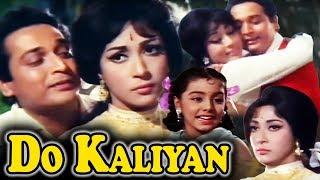 Do Kaliyan Full Movie | Mala Sinha Hindi Movies | Bishwajeet | Superhit Bollywood Movie