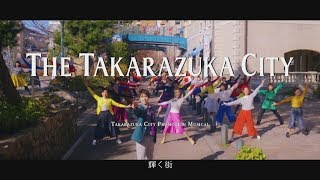 LOVE & CITY ~ TAKARAZUKA RIVERSIDE STORY ~