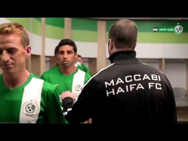 מועדון כדורגל מכבי חיפה