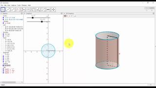 Surface area and volume of a cylinder in Geogebra  [Tutorial]