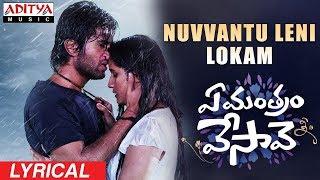 Nuvvantu Leni Lokam Song Lyrics from Ye Mantram Vesave - Vijay Deverakonda
